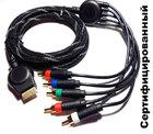 PS2 / PS3 кабель компонентный (Сертифицированный)