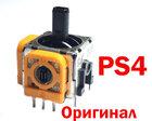 PS4 механизм аналога 3D джойстика (Dualshock 4) (3 pin) (Yellow) (Оригинал)