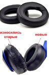 Амбушюры Sony Wireless Stereo Headset (Оригинал)