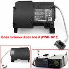 Блок питания Xbox one X, PWR-1815 (Оригинал)