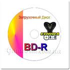 Загрузочный диск COBRA ODE / E3 ODE PRO