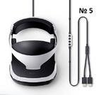 Кабель № 5 PlayStation VR Headset с регулятором громкости и питания (Оригинал)