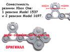 Контактные резинки для джойстика Xbox one (Rev-1-1537), (Rev-2-1697) (Оригинал)