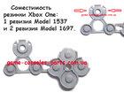 Контактные резинки для джойстика Xbox one controller (Rev-1) (Китай)