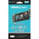 Nintendo Switch защитная пленка для экрана (Hori)