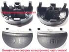 PS4 L1 R1 кнопки триггеры dualshock 4 (JDM-030) (Премиум)