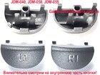 PS4 L1 R1 кнопки триггеры dualshock 4 (JDM-040, JDM-050, JDM-055) (Премиум)