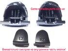 PS4 курки Triggers L2 R2 (JDM-001, JDM-011, JDM-020) (Оригинал)