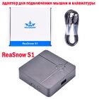 ReaSnow S1 (адаптер для подключения мышки и клавиатуры) Оригинал