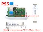 Шлейф питания тачпада PS5 (сенсорной панели) DualSense (18 Pin) (Оригинал)