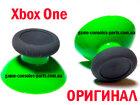 Стики Xbox one для геймпада (зелённые) (Оригинал)