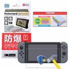Закаленное защитное стекло Nintendo Switch (PROJECT DESIGN)