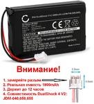 Аккумулятор PS4 DualShock 4 V2 2000mAh (JDM-040,050,055) (Modified)