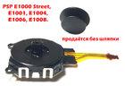Аналоговый 3D джойстик стик PSP-E1000, E1001, E1004, E1006, E1008 (Оригинал)