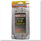 PS Vita Crystal Case 2000 premium (PCH-2000)