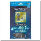 PS Vita защитная пленка для экрана (Hori) (PCH-2000)