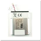 PSP E1000 Street аккумулятор (Оригинал)