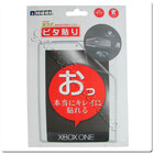 Xbox One защитная пленка корпуса Premium Hori