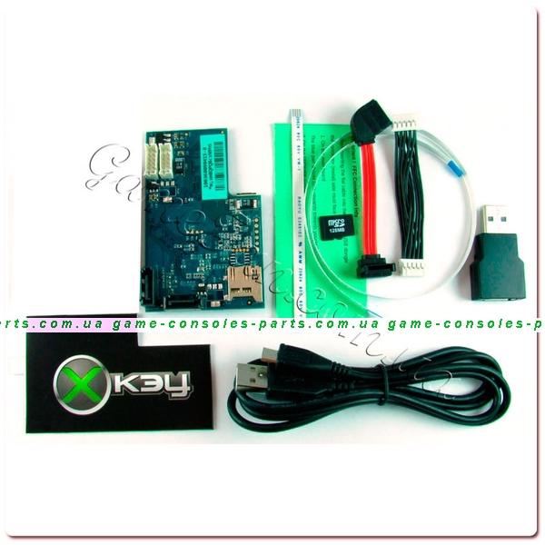 Xbox 360 Key Описание